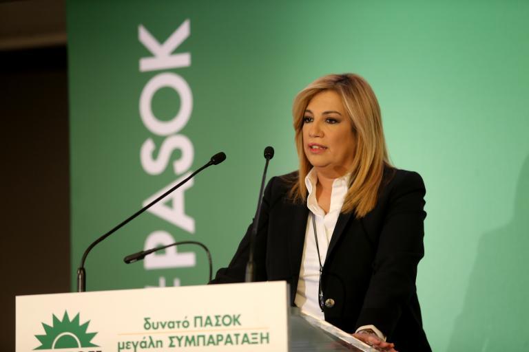 ΠΑΣΟΚ: Η αποκάλυψη της φιλικής εταιρίας Τσίπρα-Καραμανλικών | tanea.gr