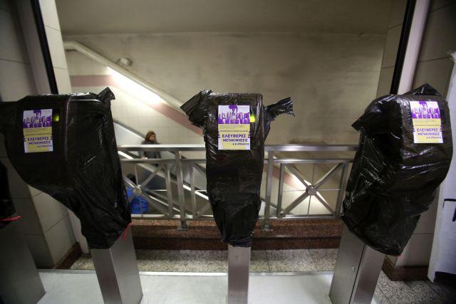Πέντε σταθμοί του Μετρό κλειστοί το Σαββατοκύριακο   tanea.gr