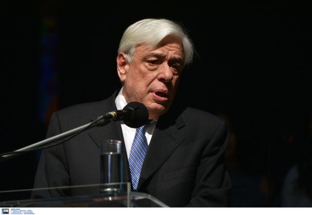 Παυλόπουλος: Θα υπερασπιστούμε την εδαφική μας ακεραιότητα   tanea.gr