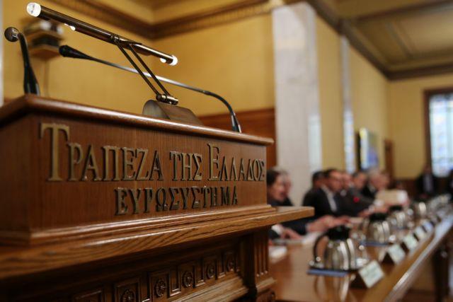 Αυξήθηκε το κόστος του χρήματος τον Ιανουάριο, σύμφωνα με την ΤτΕ | tanea.gr