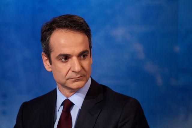 Μητσοτάκης: Η ΝΔ δεν θα ψηφίσει ούτε μέτρα, ούτε αντίμετρα | tanea.gr