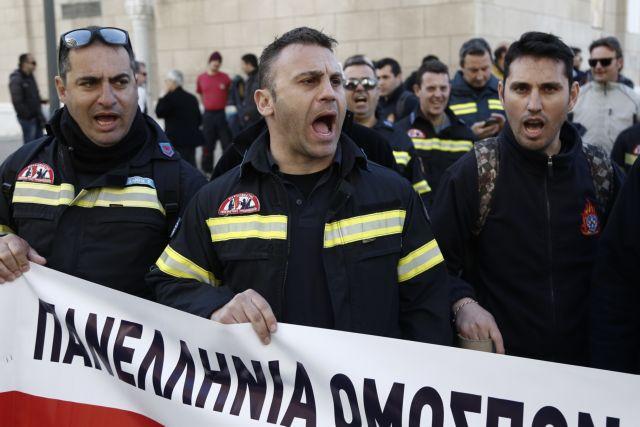 Συγκέντρωση διαμαρτυρίας πυροσβεστών έξω από τη Βουλή | tanea.gr