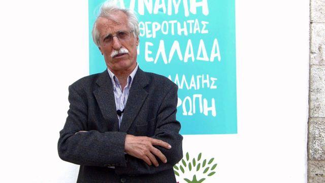 Η Αριστερά, η σοσιαλδημοκρατία και τα στερεότυπα για την Ευρώπη | tanea.gr
