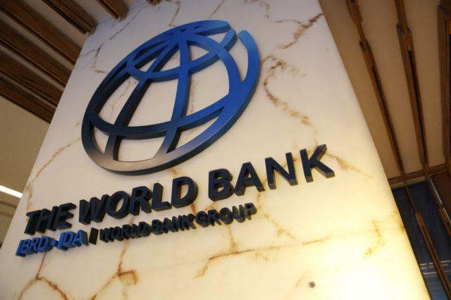 Επαφές για χορήγηση δανείου από την Παγκόσμια Τράπεζα προς την Ελλάδα   tanea.gr
