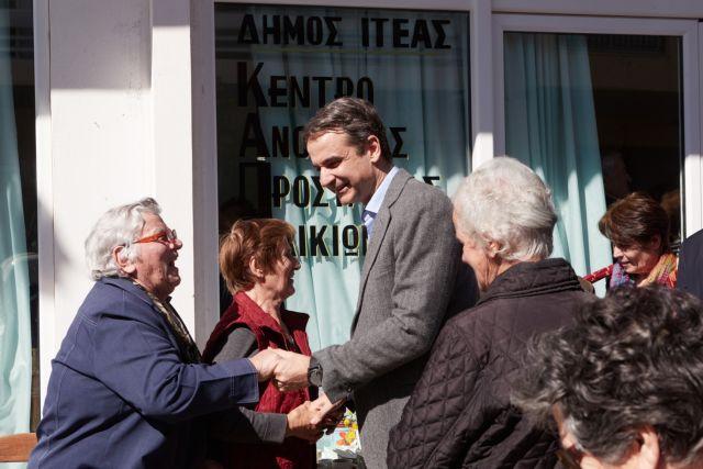 Μητσοτάκης: Στόχος μου να ενώσω όλους τους Έλληνες σε μια εθνική προσπάθεια | tanea.gr