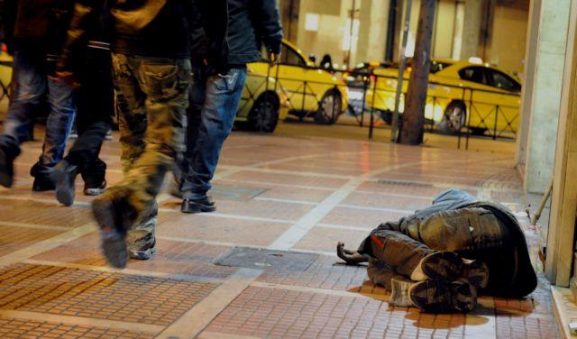 Bloomberg: Η Ελλάδα τέταρτη παγκοσμίως στον «Δείκτη Μιζέριας» | tanea.gr