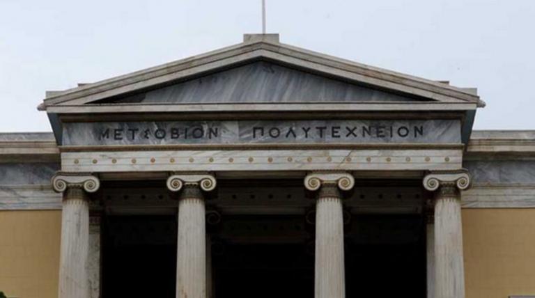Ελληνικά πανεπιστήμια με παγκόσμια διάκριση | tanea.gr
