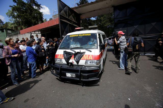 Γουατεμάλα: Νεκρά 29 κορίτσια από εμπρησμό σε εστία κακοποιημένων παιδιών   tanea.gr