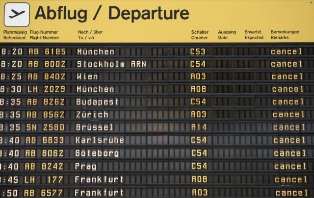 Εκατοντάδες ακυρώσεις πτήσεων στα αεροδρόμια του Βερολίνου λόγω απεργίας | tanea.gr