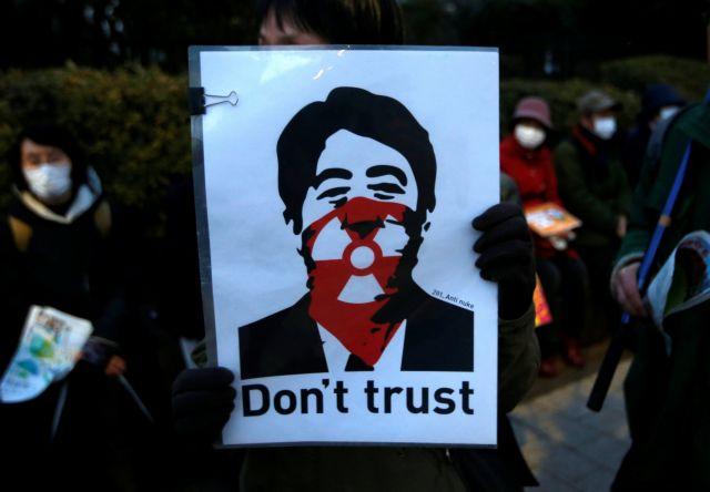 Ευθύνες του κράτους στη Φουκουσίμα αναγνώρισε δικαστήριο για πρώτη φορά   tanea.gr