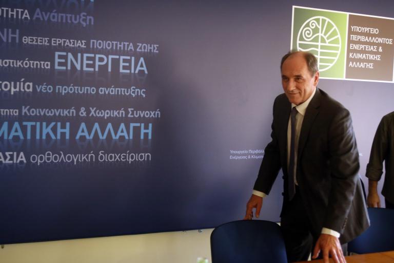 Συνάντηση Σταθάκη και τοπικών φορέων για την απαλλοτρίωση του οικισμού Αχλάδας | tanea.gr