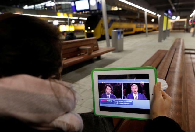 Ιστορικές εκλογές για γερά νεύρα σήμερα στην Ολλανδία   tanea.gr
