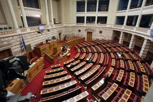 Ερώτηση 46 βουλευτών της ΝΔ για τη διαφθορά | tanea.gr
