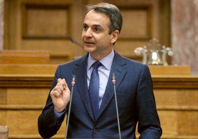 Μητσοτάκης: Ή να ψηφίσουν μόνοι τους τα μέτρα ή να πάνε σε εκλογές | tanea.gr