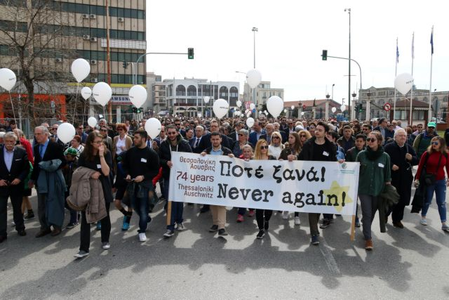 Γαβρόγλου: Σκληρό μέτωπο ενάντια στο φασισμό | tanea.gr