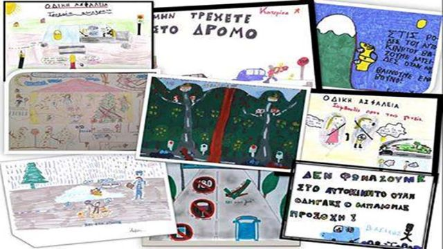 Εκθεση: Τα παιδιά καταγγέλλουν μέσα από ζωγραφιές τους οδηγούς-γονείς τους   tanea.gr