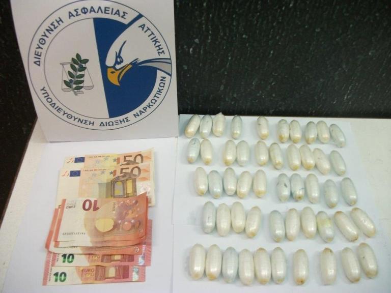 Τον έπιασαν στο «Ελ. Βενιζέλος» με μισό κιλό κοκαΐνης στο στομάχι του | tanea.gr