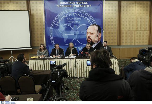 Βαρύτατες κατηγορίες κατά του Σώρρα και κατά επτά συνεργατών του | tanea.gr