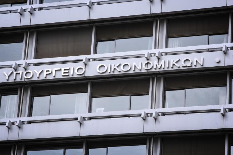 ΥΠΟΙΚ: Κανένας κίνδυνος παραγραφής για τις λίστες καταθετών εξωτερικού | tanea.gr