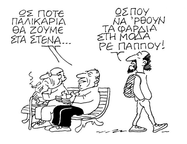 MHTROPOULOS 2 24-3 | tanea.gr