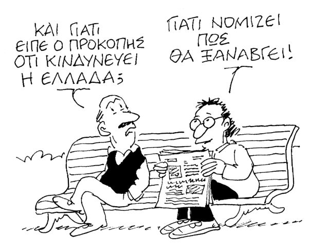 MHTROPOULOS 3 24-3   tanea.gr