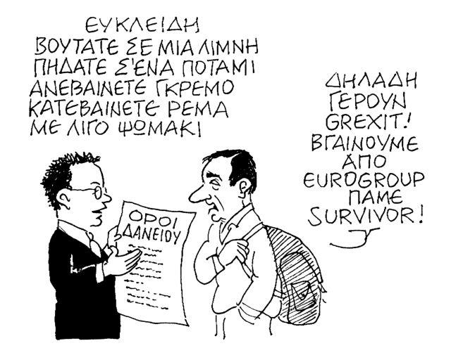 MHTROPOULOS 6 24-3 | tanea.gr