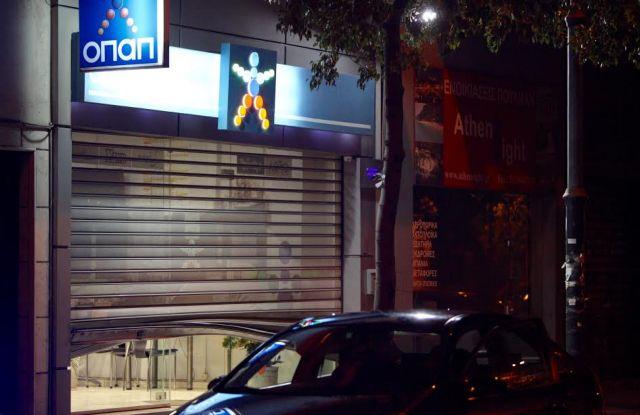 Μοσχάτο: Παραολυμπιονίκης σκότωσε τον υπάλληλό του μέσα στο πρακτορείο ΟΠΑΠ | tanea.gr