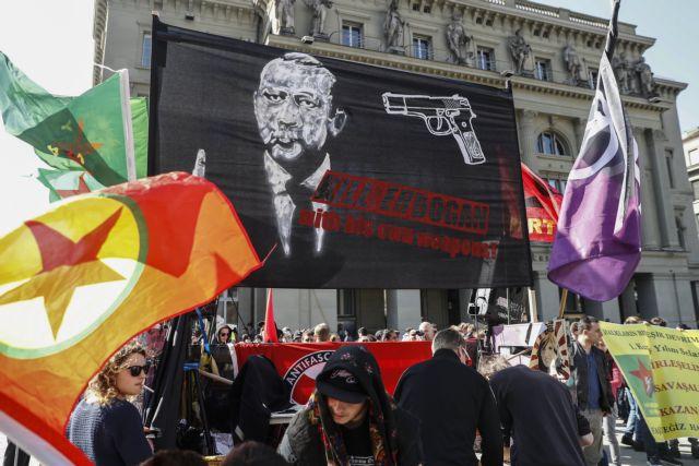 Οργή της Άγκυρας για τη διαδήλωση στη Βέρνη υπέρ του