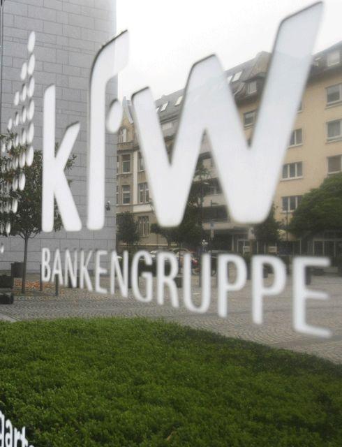 Οι υπολογιστές μετέφεραν €5 δισ. της KfW σε άλλες τράπεζες | tanea.gr