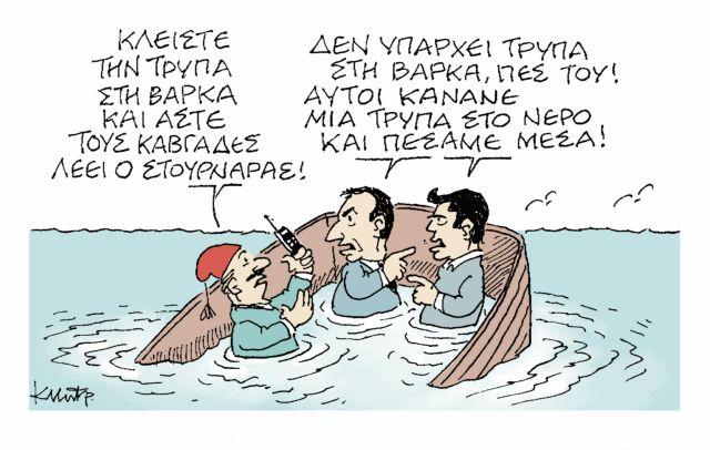 m | tanea.gr