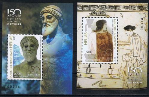 Αναμνηστική σειρά γραμματοσήμων «150 χρόνια Εθνικό Αρχαιολογικό Μουσείο»   tanea.gr