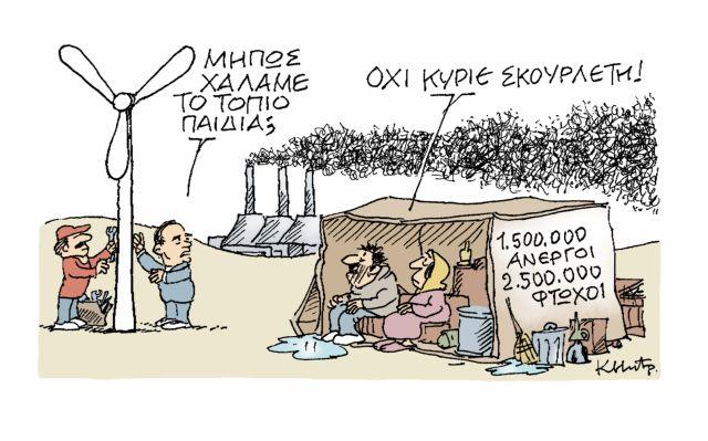 MHTROPOULOS 31 | tanea.gr