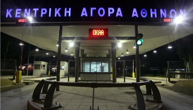 Παπαδημητρίου: Η Κεντρική Αγορά Αθηνών μετατρέπεται σε επιχειρηματικό πάρκο ειδικού τύπου | tanea.gr