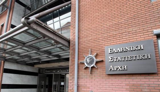 ΕΛΣΤΑΤ: Μείωση 0,7% του δείκτη μισθών στο δ' τρίμηνο του 2016 | tanea.gr