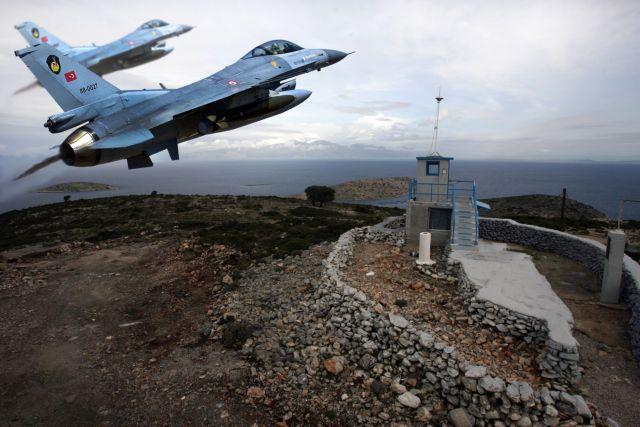 Τουρκικά μαχητικά πέταξαν βόρεια του Αγαθονησίου | tanea.gr