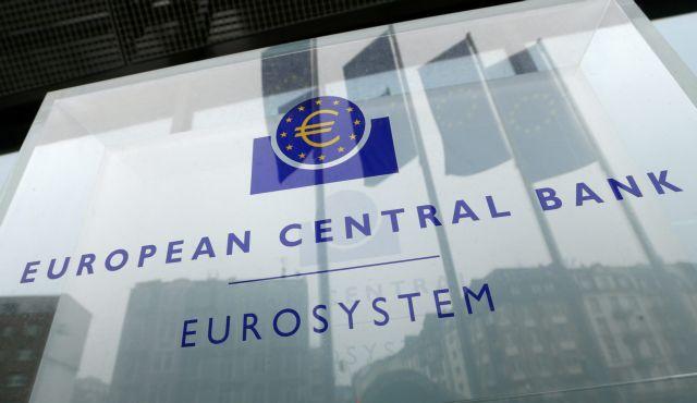 Καλή χρονιά το 2016, αποφαίνεται η ΕΚΤ και δείχνει τις νέες προκλήσεις | tanea.gr