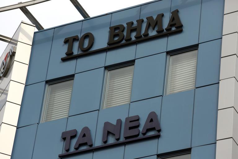 Διασφαλίστηκε η λειτουργία του ΔΟΛ   tanea.gr