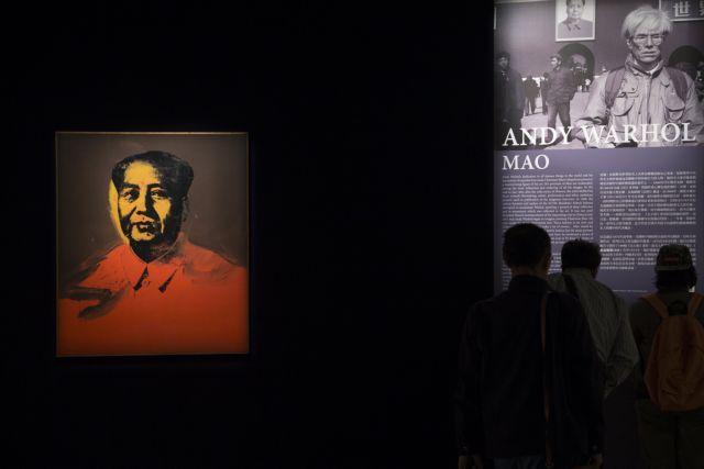 Ο Μάο του Αντι Γουόρχολ έπιασε $12,6 εκατομμύρια   tanea.gr