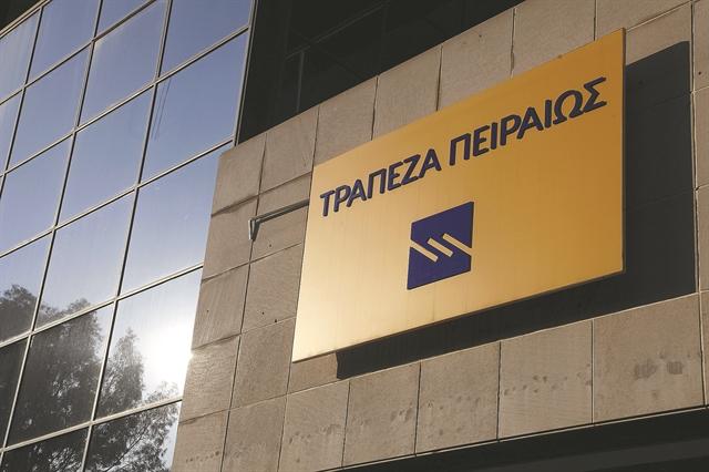 «Οχι» ΤΧΣ σε πρόταση για αύξηση κεφαλαίου €800 εκατ. | tanea.gr