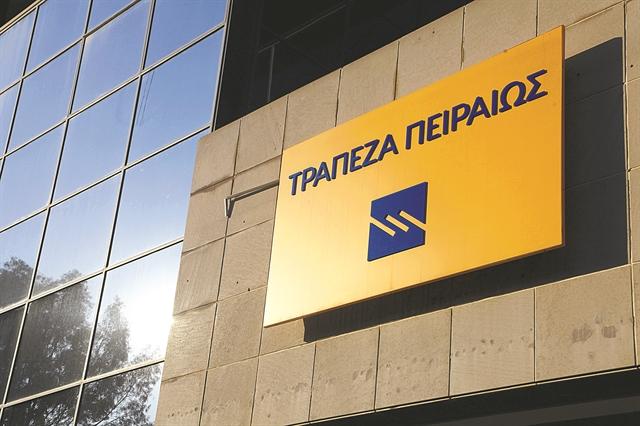 Ο SSM καταλύτης για τη μετοχική της σύνθεση   tanea.gr