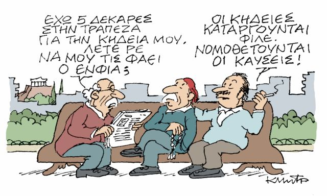 MHTROPOULOS BASSSSIKO 6-5 | tanea.gr