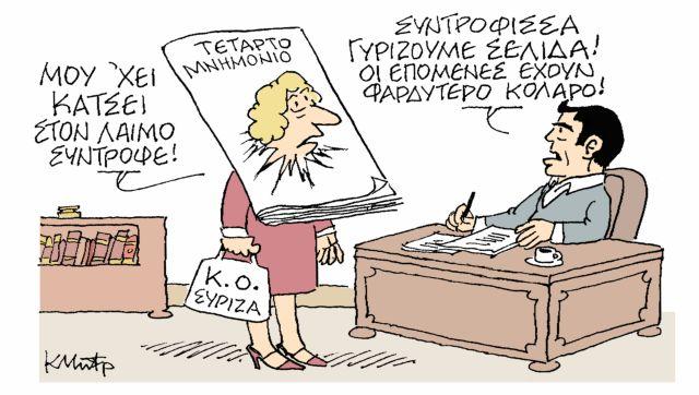 MHTROPOULOS 10-5 | tanea.gr