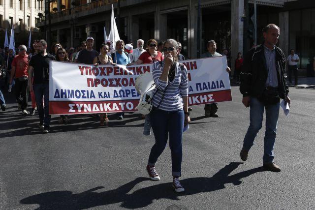 Συγκέντρωση διαμαρτυρίας δημοτικών υπαλλήλων   tanea.gr