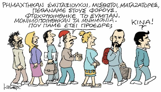 MHTROPOULOS 12-5 | tanea.gr