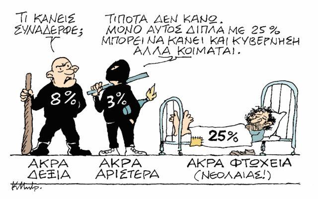 MHTROPOULOS BASIKO 13-5   tanea.gr