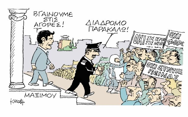 MHTROPOULOS 15-5 | tanea.gr