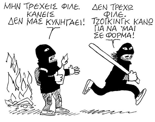 MHTROPOULOS 4 20-5 | tanea.gr
