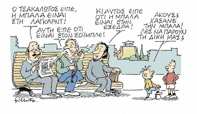 MHTROPOULOS 31-5   tanea.gr