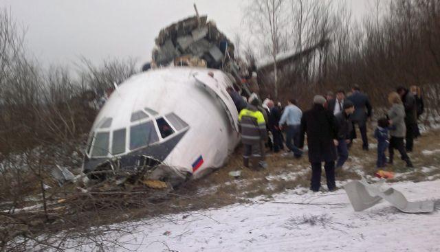 Βοσνία: Πέντε νεκροί από τη συντριβή μικρού αεροσκάφους   tanea.gr
