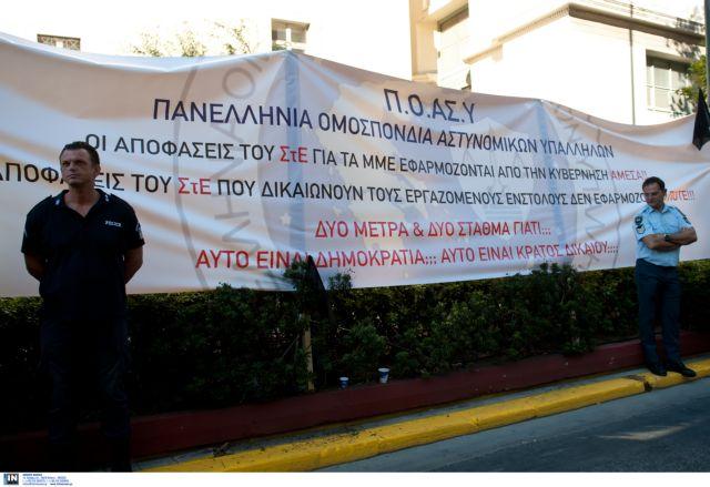 Πονοκέφαλος στην ΕΛ.ΑΣ. από διπλή συγκέντρωση ΠΟΑΣΥ και αντιεξουσιαστών   tanea.gr